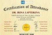 lapteykina-certificate-5