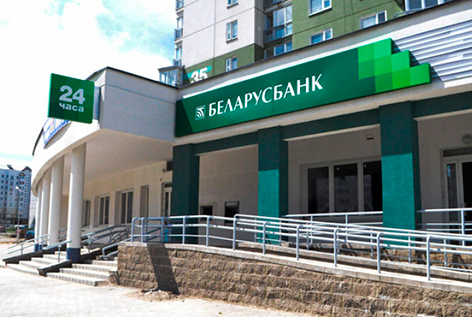 Имплантация зубов в кредит и рассрочку без переплаты в Минске